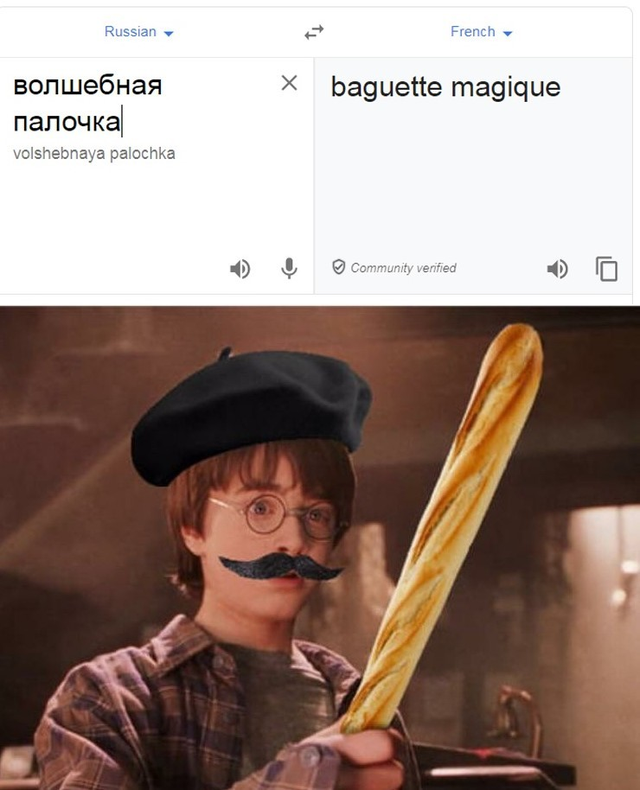 Russian » Волшебная палочка (volshebnaya palochka). French » Baguette magique.