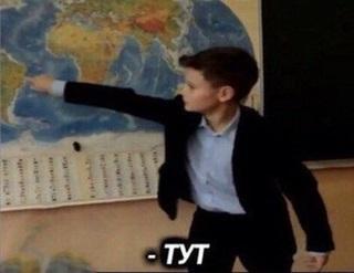 - Бразилия находится тут!