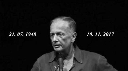 Покойтесь с миром, дядя Миша...