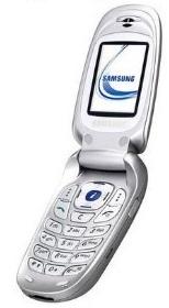 Samsung-раскладушка