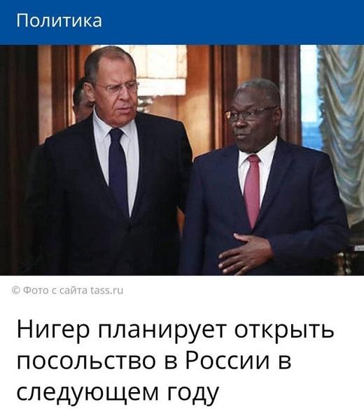 Нигер планирует открыть посольство в России в следующем году