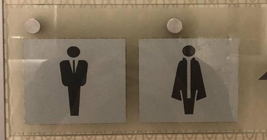 При входе в туалет отеля