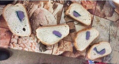 Житель Подмосковья купил хлеб с губкой внутри